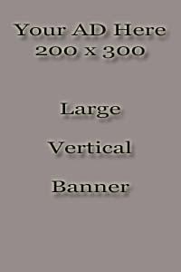 200×300 Vertical